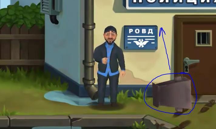 Игра Бородач 3 Скачать - фото 8