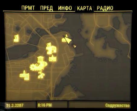 Прохожддние fallaut 4 код в подземку